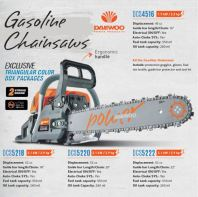 "DAEWOO 16"" GASOLINE CHAIN SAW 45CC 1.7KW, MODEL: CS-DACS4516 (KOREA)"