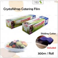 CrystalWrap Catering Film / Food Wrap / Cling Film / Wrap Film with Slidding Cutter