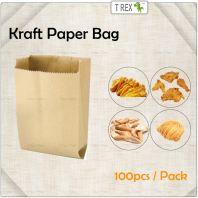 100pcs Brown Kraft Paper Bag / Food Wrapper Paper Bag