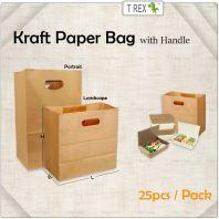 25pcs Brown Gift Paper Bag / Kraft Paper Bag with Handle