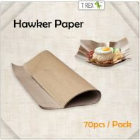 100pcs Brown Hawker Paper