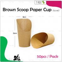 50pcs Brown Scoop Paper Cup / Kraft Paper French Fries Cup - 12 Oz