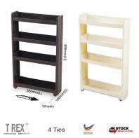 Felton 4 Tier Slide Out Kitchen Storage Rack / Bathroom Rack