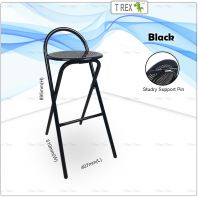 3V IF 29' High Iron Bar Stool - Black Color
