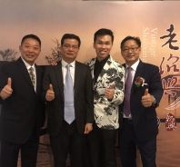 2018 Shaoxing Tourism Promotion Held in KL