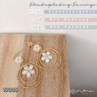 19008 - Circle w Flower