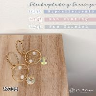 19006 - Dream Catcher Earrings �����