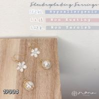 19004 - Flower with Gold Thread Pearl (�ҹ���)