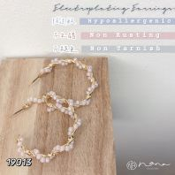 19013 - Pearly Hoop Earrings