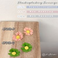 47018 - Daisy Earrings ����