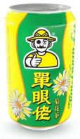 Tan Ngan Lo Chrysanthemum Tea (Canned) �����оջ��� (��װ)