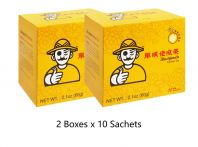 Tan Ngan Lo Herbal Tea - 2 Boxes x 10 Sachets