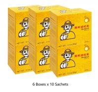 Tan Ngan Lo Herbal Tea - 6 Boxes x 10 Sachets