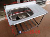 SS-08 Stainless Steel 304 Single Kitchen Sink Basin Bowl Tray With Shelf/�׸�ϴ����ͼ�