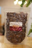 Granola (Family Pack) - Black Forest Flavour