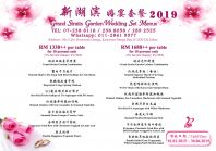 Wedding Set Menu (2019) B