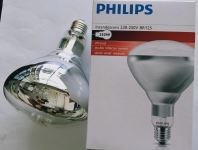 Philips 250W R125 E27 Infra Red lamp