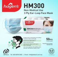 Hagen's Non-Medical 3 Ply Disposable Face Mask (Ear Loop)
