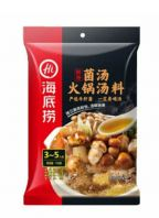 Hai Di Lao Mushroom Soup Hot Pot Seasoning