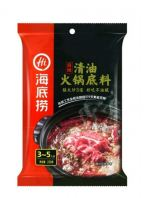 Hai Di Lao Spicy Mala Hot Pot Seasoning