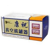 Kangzhu U-Shape Curved Joint 3 Cups Cupping Set ��ףU�ؽڰι�����װ3��