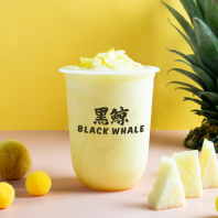 Fruity Pineapple Yogurt