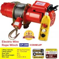COMEUP Electric Wire Rope Winch CP-300