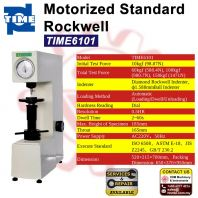 TIME Motorized Standard Rockwell TIME6101
