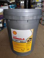 Shell Rimula R4 X 15W-40 [20L]