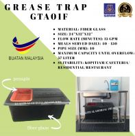 Grease Trap GTA01F
