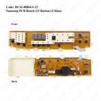 Code: DC41-00064A-12 Samsung PCB Board (China)