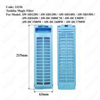Code: 33336 Toshiba Magic Filter For AW-SD120S / AW-SD130S / AW-SD140S / AW-DC1000CM / AW-DC1300W