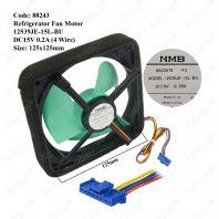 Code: 88243 Refrigerator Fan Motor 12539JE-15L-BU DC15V 0.20A 4Wire