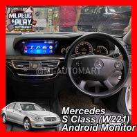Mercedes Benz S Class W221 - Touch Screen Android Monitor ( S250 / S300 / S320 / S350 / S400 / S450 / S500 / S550 / S600 / S63 / S65 )
