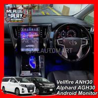 "Toyota Vellfire ANH30 / Alphard AGH30 - 12.1"" Big Screen Touch Screen Android Monitor"