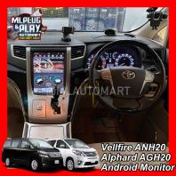 "Toyota Vellfire ANH20 / Alphard AGH20 - 12.1"" Big Screen Touch Screen Android Monitor"