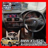 BMW X Series X3 (F25) - Touch Screen Android Monitor