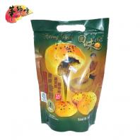 ��ζ463��� / Wui Mei 463 Heong Peah
