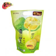 �ּ�èɽ��������/Loke Kee Musang King Durian Biscuit