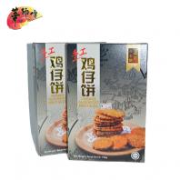 �۷��ֹ����б�/Fai Fong Handmade Gai Zai Biscuit