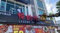 3d Led Signboard At Kajang
