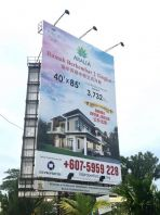 Property Giant Billboard
