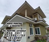 #HOUSE PAINTING#AT #Mantin TKC PAINTING#Seremban  #Negeri Sembilan  #Ҫ����#�����ǣ���  #ӵ��20������ᾭ�� #��������~#�۸����!   #�а���#�н�:  #����С���Ṥ����#�������     #ҵ��С����# #����#˫�����      # ��#Banglo      #�����ʽ #����ʽ#��ˮ��#TNB#��ͤ  #�Ƶ�#��#����#ѧУ  #ס��  #���ݵȸ���С '����'���� ��Repainting work of all kind #building #ShopLot & #housing . #����#������#���ݵ� #������#�޲��������Ṥ���� https://www.facebook.com/pg/tkcpaintingN.S/about/   #Painting Services- &#Painting Projects #package labor and materials�� #Shophouse #home #temple #factory#Tangki#and #school���� https://m.facebook.com/tkcpaintingN.S/?ref=bookmarks  https://www.tkcpainting.com.my       Ms Tan 016-232 2627       http://wa.me/60162322627