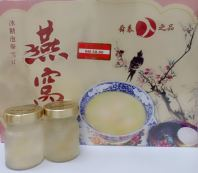 BIRD NEST GINSENG WITH WHITE FUNGUS