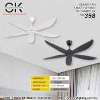 """CK LIGHTING CEILING FAN FANCO VENENO (V552 52"""" BLACK/ WHITE)"""