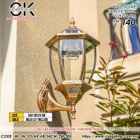 CK LIGHTING WALL SOLAR IWACHI 3000K SIZE 54CM (WL-IW-SOLAR-AB-54CM-2W-30K)