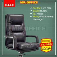 MR.OFFICE : BENSON HIGHBACK LEATHER CHAIR