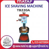 Ice Shaving Machine TB220A