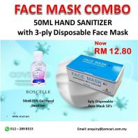 Face Mask Combo - 3ply disposable face mask with 50ml Hand Sanitizer