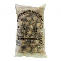 Bebola Daging Lembu 1kg